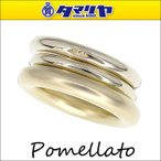 Pomellato ポメラート ジョッコ リング 750 K18 YG イエローゴールド WG ホワイトゴールド 日本サイズ約11号 28761023