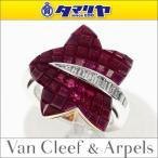 Van Cleef&Arpels  ミステリーセッティング Foret フォレット ルビー ダイヤ リング K18 750 PG WG  日本サイズ約12号 ♯52 27050125