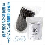 Sora ヒマラヤ黒岩塩 400g ミネラル豊富な無添加バスソルト 硫黄泉の香りがする本物の温泉になり