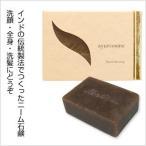 ニーム石鹸 MISHRA KYOKO アーユルヴェーダソープ(ニーム)75g  ニーム配合の無添加石鹸