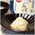 【マルカワみそ】 自然栽培 白味噌400g  天然麹菌の無添加生味噌