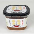 【マルカワみそ】味噌道楽600g 天然麹菌の無添加生味噌(天然醸造) マルカワみそで30年以上ロングセラーの甘口の生味噌
