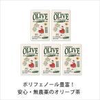 小豆島産無農薬オリーブ葉100%「オリーブ茶(3g×30パック)×5個」 オリーブの産地小豆島オリーブ茶 無農薬オリーブ葉使用 ポリフェノール・鉄分豊富