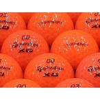 ロストボール ABランク ロゴなし テーラーメイド XD DISTANCE80 オレンジ 1個