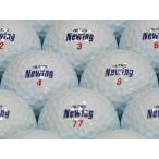 ロストボール ABランク ロゴあり ニューイング アルタスニューイング ブルー 1個