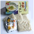 伊勢生うどん 4食入り 4箱 三重県産小麦使用