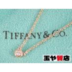 ティファニー 1P ダイヤ バイザヤード K18 ピンクゴールド ネックレス 箱付 新品同様