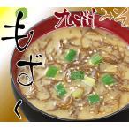 味噌汁 フリーズドライ アマノフーズ 九州みそ もずく汁