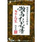 福岡 旭食品の高菜漬け からし高菜  10袋入り
