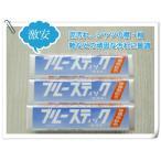 石鹸 ブルースティック石鹸 横須賀 固形石鹸 3本入×1個セット 日本郵便クリックポスト(メール便)で発送致します