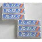 石鹸 ブルースティック石鹸 横須賀 固形石鹸 3本入×2個セット
