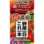 カゴメ 野菜一日これ一本 超濃縮 高リコピン 125ml×48本 (野菜1日これ1本 野菜ジュース) その他