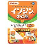 イソジン のど飴 はちみつ金柑味 54g イソジンのど飴 ハチミツ金柑 キンカン