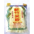 Yahoo! Yahoo!ショッピング(ヤフー ショッピング)新商品 台湾虎牌新竹伝統米粉(ビーフン)中華料理食材名物・台湾風味人気商品・台湾名産 300g
