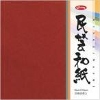 ショウワグリム 民芸和紙 83-0668 15cm×15cm 25柄 25枚