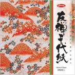 ショウワグリム 友禅千代紙 83-0665 15cm×15cm 8柄8枚
