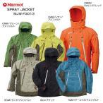 【在庫処分】【LW】スキーウェア Marmot〔マーモット スキーウェア〕SPRAY JACKET MJW-F3013〔z〕〔SA〕