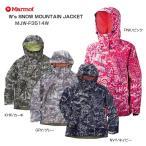 【在庫処分】【LW】Marmot〔マーモット スキーウェア レディース〕W's SNOW MOUNTAIN JACKET MJW-F3514W〔z〕〔SA〕