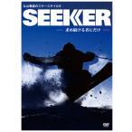 Yahoo!スキー用品専門大阪タナベスポーツSEEKER 〔シーカー〕 丸山貴雄のスキースタイル6 〔DVD68分〕〔z〕