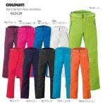 【はんぱ市】GOLDWIN〔ゴールドウィン スキーウェア〕Warm Stretch Pants Ventilation G1312P〔z〕〔SA〕