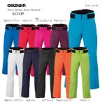 【在庫処分】GOLDWIN〔ゴールドウィン スキーウェア〕Warm Stretch Pants Standard G1313P〔SA〕