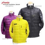 PHENIX〔フェニックス ミドルレイヤー〕<2015>Formula Insulation Jacket PF472IT01〔z〕