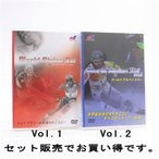 World Alpine Ski 〔ワールドアルペンスキー〕 vol.1 〔DVD 45分〕 & vol.2 〔DVD 60分〕 セット販売〔SA〕