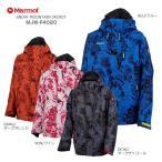 【在庫処分】【LW】Marmot〔マーモット スキーウェア〕SNOW MOUNTAIN JACKET MJW-F4020〔z〕〔SA〕