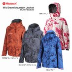 【在庫処分】【LW】Marmot〔マーモット スキーウェア レディース〕W's SNOW MOUNTAIN JACKET MJW-F4520W〔z〕〔SA〕