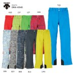 【在庫処分】DESCENTE〔デサント スキーウェア〕PANTS DRA-4540〔z〕〔SA〕