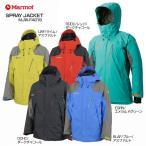 【在庫処分】【LW】Marmot〔マーモット スキーウェア〕SPRAY JACKET MJW-F4019〔z〕〔SA〕
