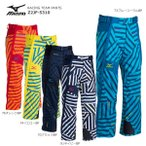 MIZUNO〔ミズノ スキーウェア PT〕〜RACING TEAM PANTS〜Z2JF-5310〔z〕【GARA】