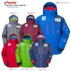 ショッピングスキー PHENIX〔フェニックス スキーウェア〕<2016>Norway Team Jacket PF572OT00 〔z〕