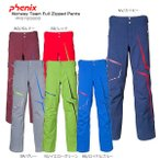 PHENIX〔フェニックス スキーウェア〕<2016>Norway Team Full Zipped Pants PF572OB00 〔z〕〔SA〕【RPLC】【PDWNW】
