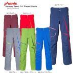 PHENIX〔フェニックス スキーウェア〕Norway Team Full Zipped Pants PF572OB00 〔z〕