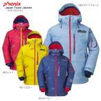 PHENIX〔フェニックス スキーウェア〕Japan Team Jacket PF572OT01 〔z〕