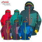 【LW】PHENIX〔フェニックス スキーウェア〕Mush Jacket PA572OT21 〔z〕