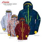 PHENIX〔フェニックス スキーウェア〕<2016>Mush Insulation Jacket PA572OT22〔z〕