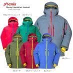 ショッピングスキー PHENIX〔フェニックス スキーウェア〕<2016>Spray Insulation Jacket PA572OT23〔z〕