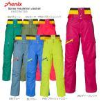 ショッピングスキーウェア PHENIX〔フェニックス スキーウェア〕<2016>Spray Insulation Pants PA572OB23〔z〕〔sibtwr〕