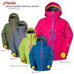 ショッピングスキー PHENIX〔フェニックス レディーススキーウェア〕<2016>Spray Insulation Women's Jacket PA582OT50〔z〕