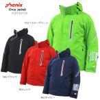 PHENIX〔フェニックス スキーウェア〕<2016>Orca Jacket PS572OT30 〔z〕