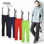 PHENIX〔フェニックス スキーウェア〕<2016>Orca Pants PS572OB30 〔z〕〔SA〕