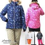 PHENIX〔フェニックス レディーススキーウェア〕Powdery Snow Two-Piece PS5822P61 【上下セット】〔z〕