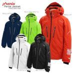 PHENIX〔フェニックス スキーウェア〕<2016>Force Jacket PS572OT32 〔z〕
