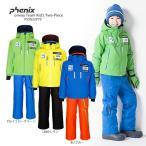 PHENIX〔フェニックス スキーウェア キッズ〕Norway Team Kid's Two-Piece PS5G22P70 【2】 【上下セット】【サイズ調節可能】〔z〕