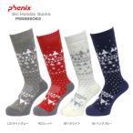 PHENIX 〔フェニックス レディースソックス〕Ski Holiday Socks PS588SO63〔z〕