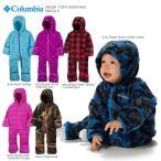 Columbia〔コロンビア スキーウェア ベビー〕SNOW TOP2 BUNTING SN0213【サイズ調整できません】〔z〕