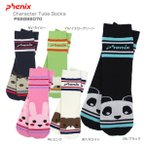 PHENIX 〔フェニックス ジュニアソックス〕Character Tube Socks PS5G8SO70〔キャラクター〕〔z〕