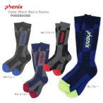 PHENIX 〔フェニックス ジュニアソックス〕Color Block Boy's Socks PS5G8SO82〔z〕